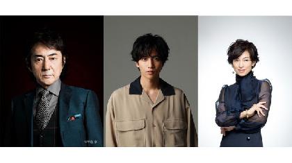 市村正親、志尊淳、鈴木保奈美をゲストに迎えた3公演がParaviで配信決定 即興舞台『スジナシBLITZシアターVol.12』