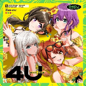 『D4DJ』大学生DJユニット「Merm4id」の1st Single「4U」本日発売 Blu-ray付生産限定盤にはライブ映像を収録