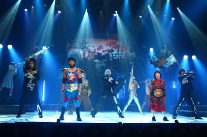 相葉裕樹・伊万里有・高嶋政宏ら出演、鹿殺し「俺の骨をあげる」大阪で開幕
