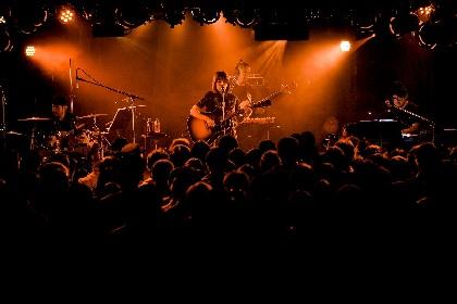 みゆな『ユラレル』リリースツアー・東京公演にみた、新しき才能の多彩さと力強さ