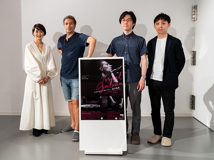 左より 唐津絵理、イスラエル・ガルバン、増田達斗、片山柊 (C)Naoshi Hatori