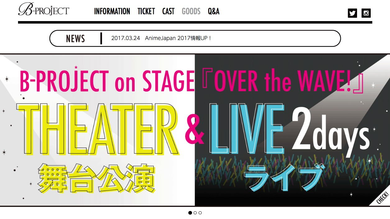 『B-PROJECT on STAGE 『OVER the WAVE!』』 ※公演公式サイト(https://www.marv.jp/special/bpro_stage/)より引用
