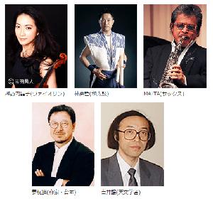 東京藝術大学が130周年記念スペシャルで「シアタ一・シンポジウム~光のパイプオルガンを~」を開催