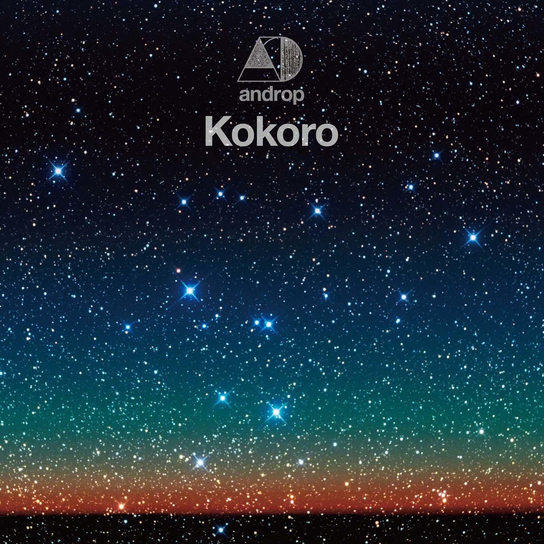 androp「Kokoro」
