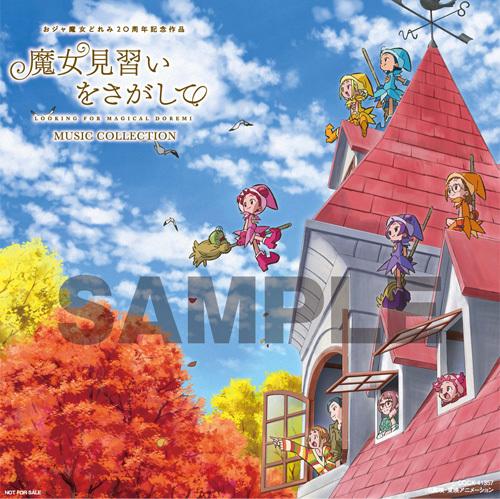 Amazon.co.jp:メガジャケ(CDジャケット絵柄) (C)東映・東映アニメーション