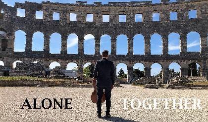 2CELLOSのハウザー、故郷クロアチアにあるローマ時代の遺跡から特別演奏映像を公開
