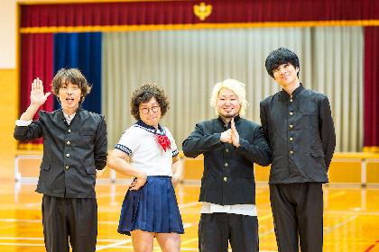 『平成30年度 四星中学校文化祭』におばたのお兄さんらが出演決定 最終出演者・時間割・学校内地図が発表