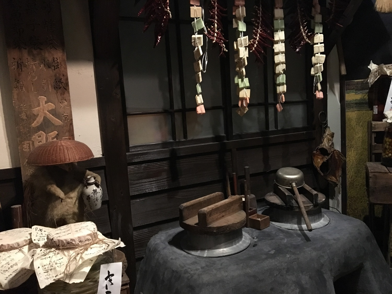 むすれぽ/秋田(フォーゲル担当)