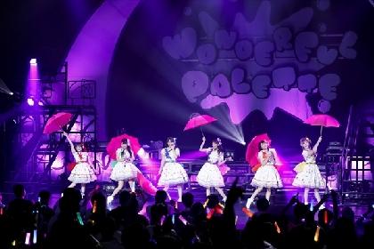 i☆Ris4回目の全国ツアー最終公演に幕 デビュー6周年アニバーサリーライブの開催が決定