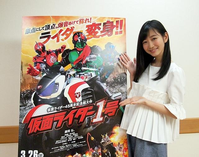 岡本夏美さんが見た! 映画『仮面ライダー1号』の撮影現場とは!