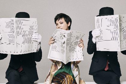 """Superfly × Spotify """"定時に帰ってやりたいことを叶えます""""キャンペーンがスタート"""