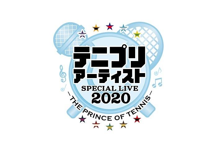 (C)許斐 剛/集英社・NAS・新テニスの王⼦様プロジェクト