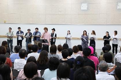ミュージカル『生きる』お披露目イベントにて、新納慎也、小西遼生、May'n、唯月ふうか、川口竜也らが熱唱!
