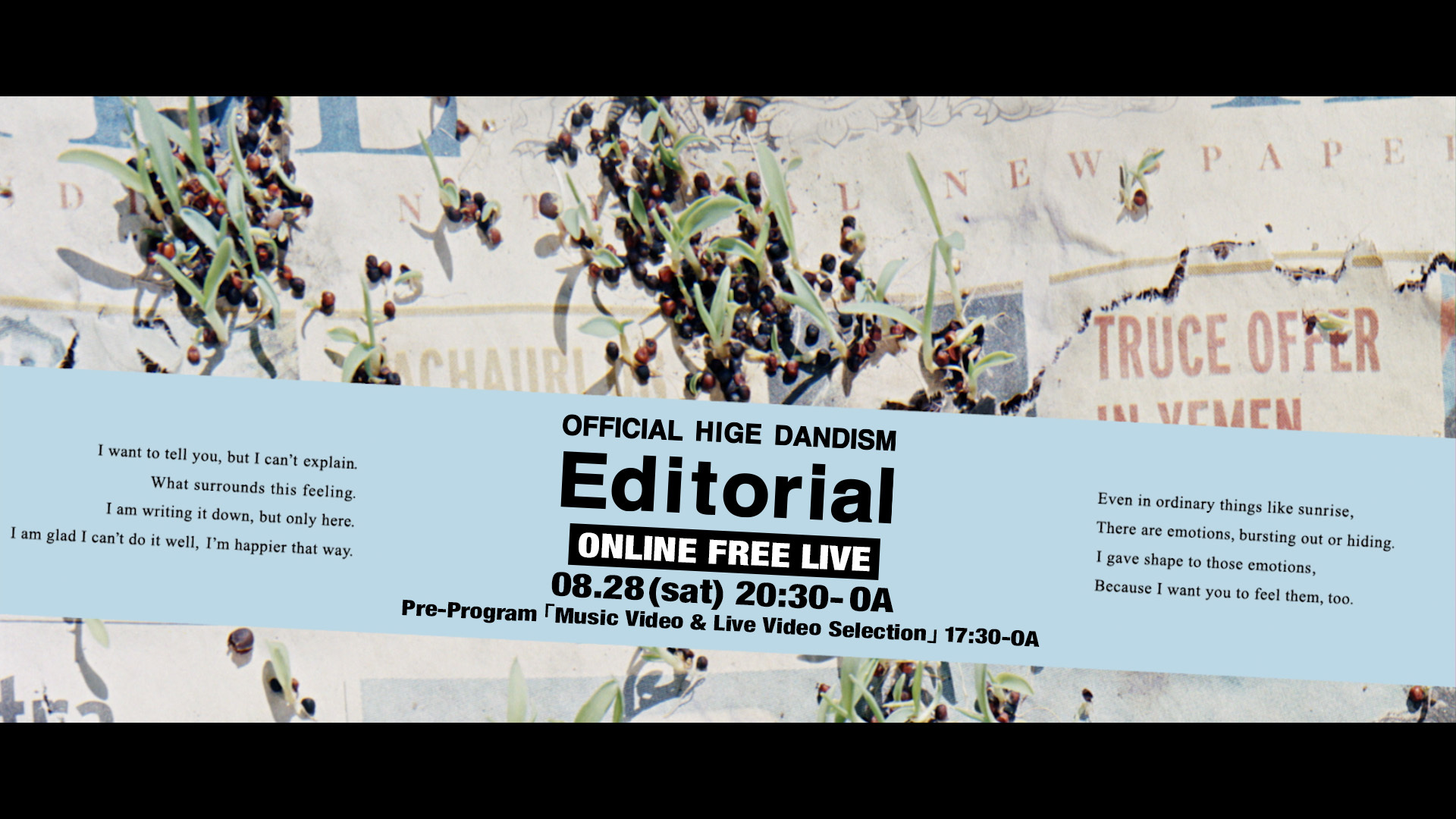 「Official髭男dism 『Editorial』発売記念 ONLINE FREE LIVE」サムネイル