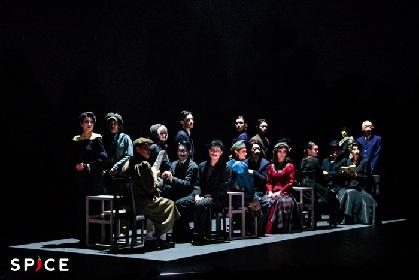 KERA、多部未華子、瀬戸康史らコメントが到着! カフカの未発表第4長編を描く新作舞台が開幕