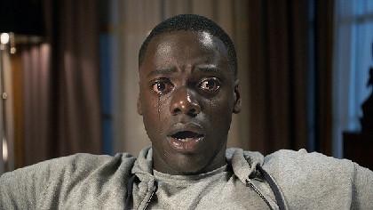 """黒人を特別視する?不可解な家族の深層心理にゾッとする 『ゲット・アウト』#野水映画""""俺たちスーパーウォッチメン""""第三十八回"""