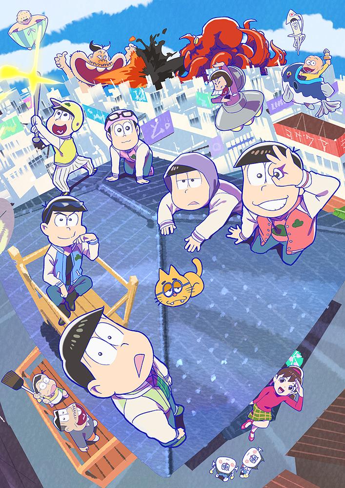 TVアニメ『おそ松さん』第3期キービジュアル (c)赤塚不二夫/おそ松さん製作委員会