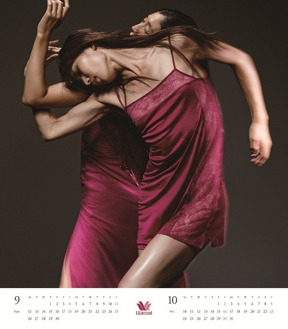 「Wacoal 2016 Calendar」9月・10月