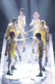 舞台『弱虫ペダル』新インターハイ篇~ヒートアップ~大千秋楽公演の生配信が決定 東京公演ゲネプロ舞台写真も公開に