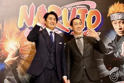 原作者も太鼓判! 新作歌舞伎『NARUTO-ナルト-』がさらにパワーアップして京都・南座へ