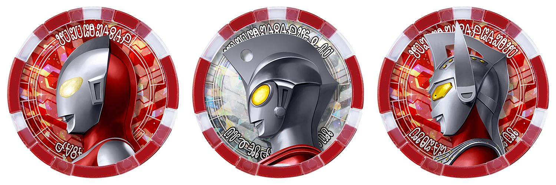 ウルトラメダル(ウルトラマン、エース、タロウ) (C)円谷プロ (C)ウルトラマンZ製作委員会・テレビ東京