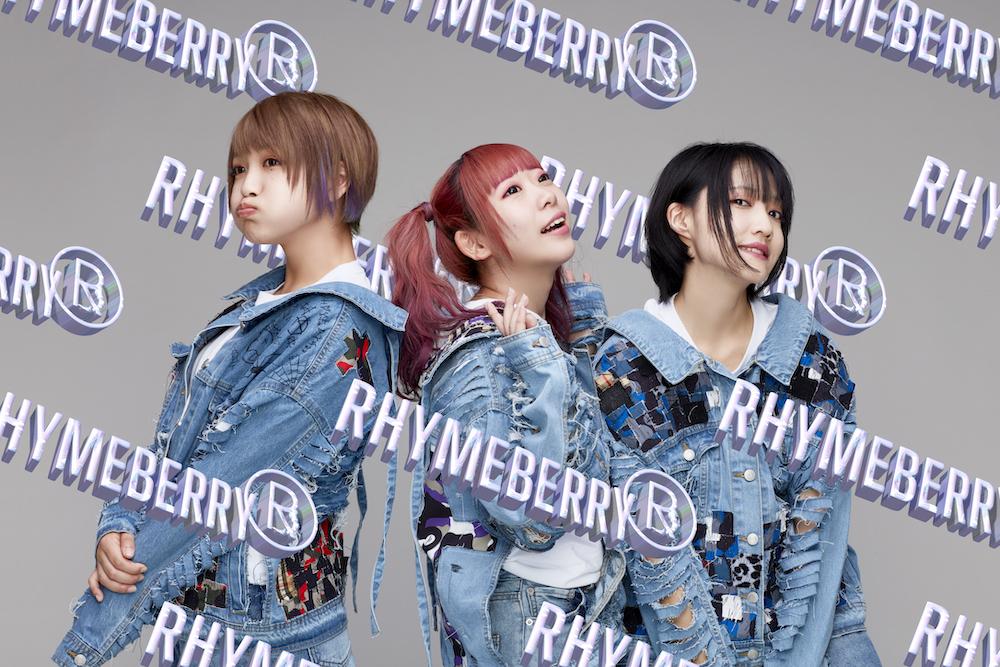 アイドルラップユニット「RHYMEBERRY(ライムベリー)」