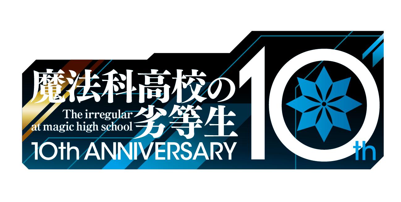 (C)2019 佐島 勤/KADOKAWA/魔法科高校2製作委員会