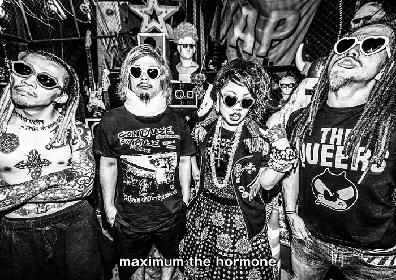 マキシマム ザ ホルモン、ジャンルを問わないファンアートコンテスト『腹ペコアワード2020』を開催