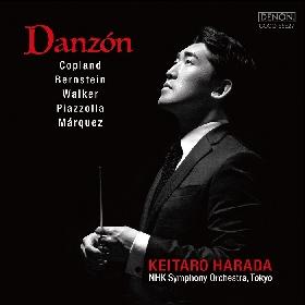 指揮者・原田慶太楼とNHK交響楽団による初のアルバムが発売決定