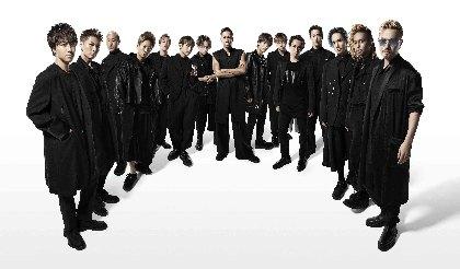EXILE、三代目JSB、THE RAMPAGEらが集結!LDH初のカウントダウンライブ『PERFECT YEAR』出演アーティストを発表