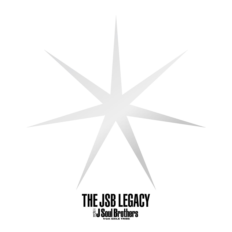 三代目 J Soul Brothers『THE JSB LEGACY』