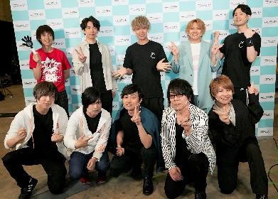 伊東健人・神尾晋一郎・速水奨ら9名のイケボ声優が出演 『イケボ☆ステージ 』オフィシャルレポート