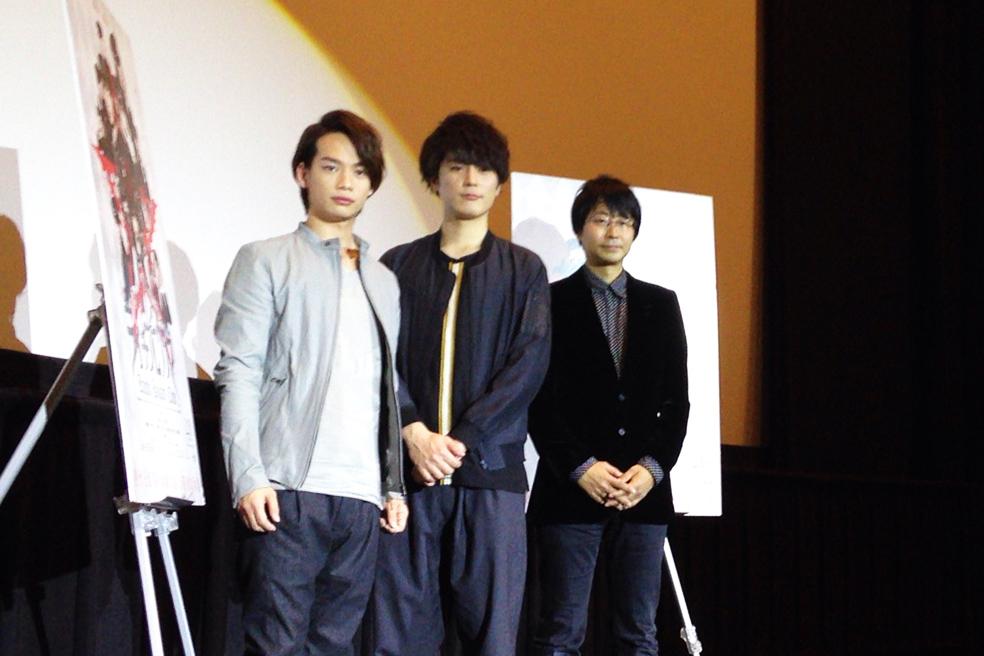 左から 池田純矢、間宮祥太朗、古屋兎丸氏