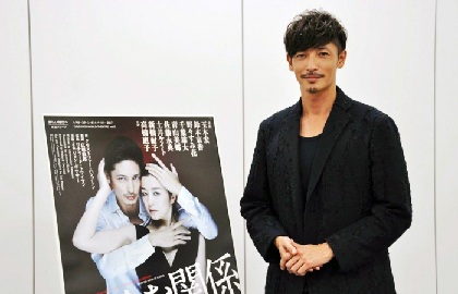 舞台『危険な関係』主役の玉木宏が大阪で会見 「ヴァルモンは、ある意味危険な人物」