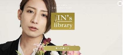 陳内将の実写版シミュレーションゲーム「JIN's library」 事前登録の無料キャンペーンが開始