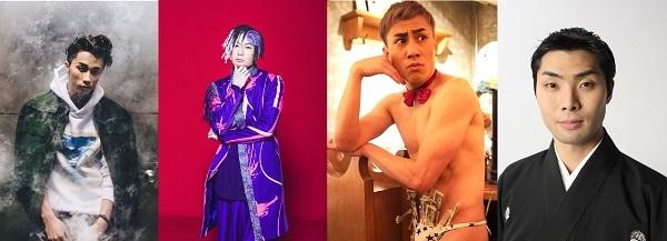 (左から) KTR(BlackIIImurai )  TOMO(DA PUMP)パイレーツオブマチョビアン 花柳輔蔵
