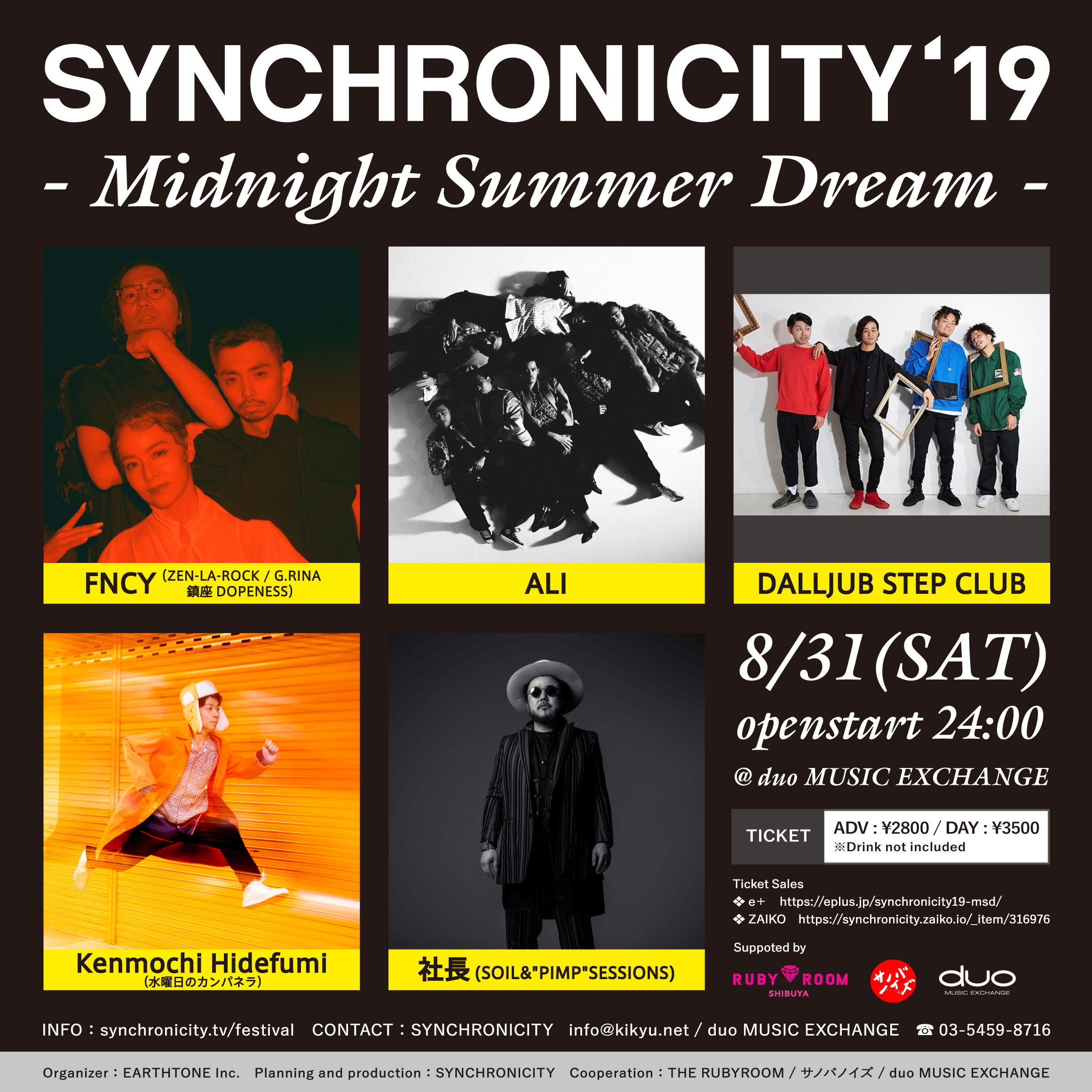 SYNCHRONICITY'19 - Midnight Summer Dream -
