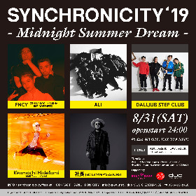 『SYNCHRONICITY』オールナイト企画の開催が決定 社長(SOIL)、Kenmochi Hidefumi(水カン)ら5組が出演