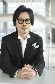 岸田繁 交響曲の次は『リラックマ』劇伴を制作、主題歌としてくるりの新曲「SAMPO」を書き下ろし