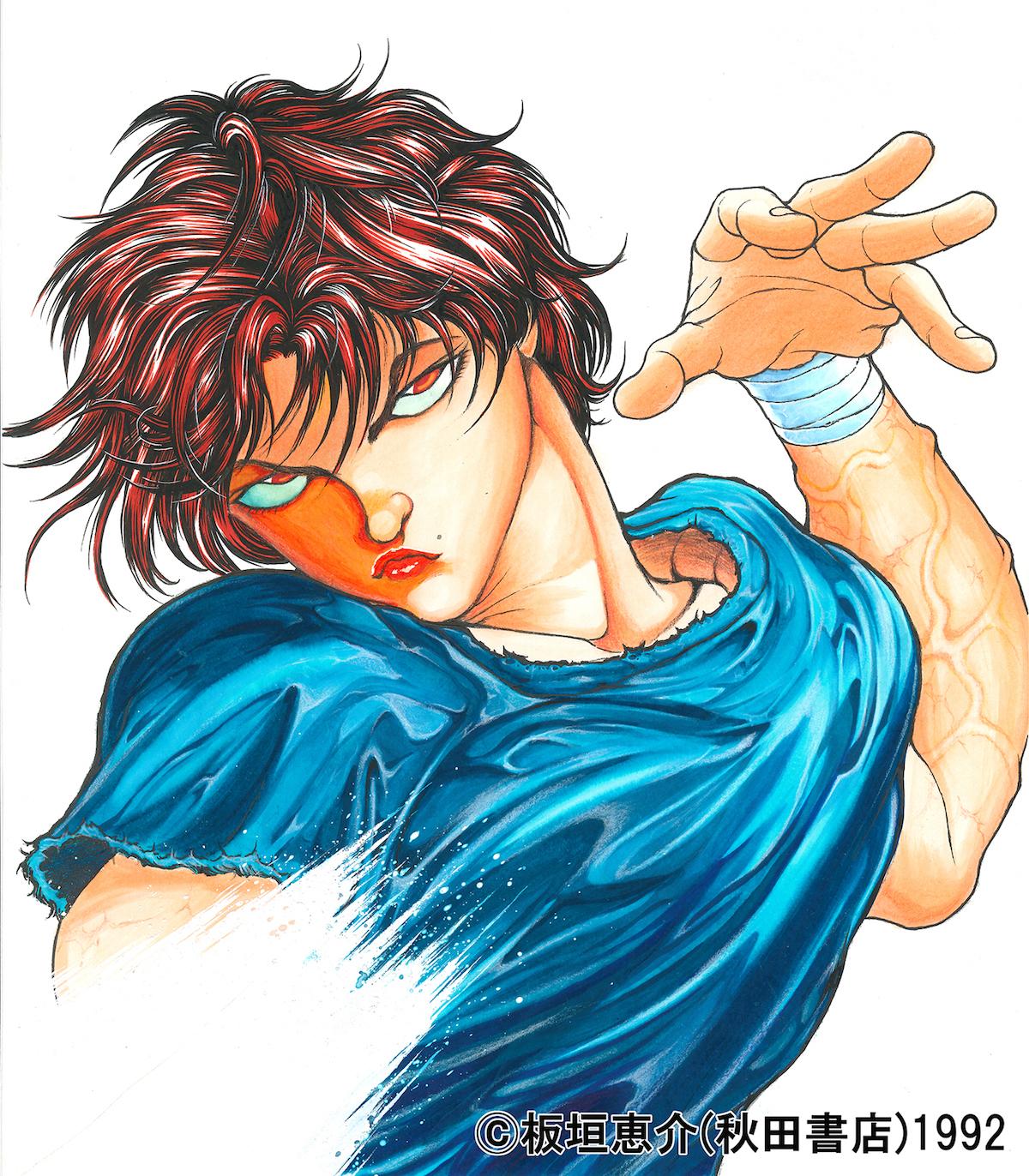 『バキ』 (C)板垣恵介(秋田書店)1992 (C)板垣恵介(週刊少年チャンピオン)/バキ製作委員会