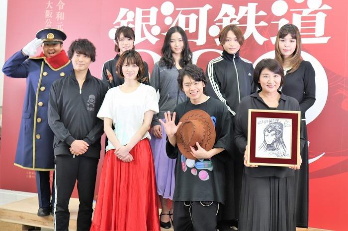 (前列左から)平方元基、凰稀かなめ、中川晃教、松下由樹、(後列左から)お宮の松、美山加恋、木下晴香、前山剛久、矢沢洋子