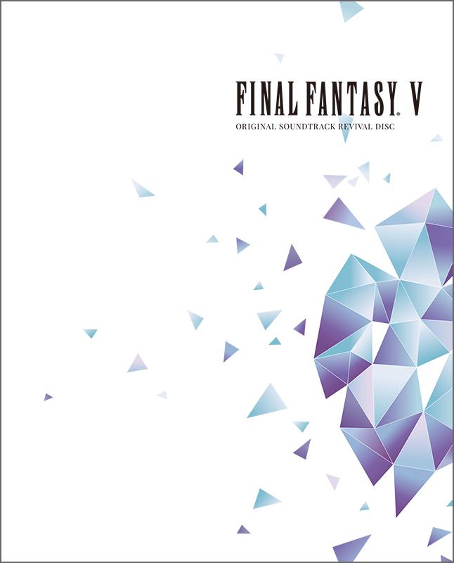 『FINAL FANTASY V ORIGINAL SOUNDTRACK REVIVAL DISC』ジャケット (C)1992, 2018 SQUARE ENIX CO., LTD. All Rights Reserved.