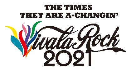 『VIVA LA ROCK 2021』さいたまスーパーアリーナでの開催を宣言、毎年恒例の「埼玉県限定超先行チケット」の販売は中止に