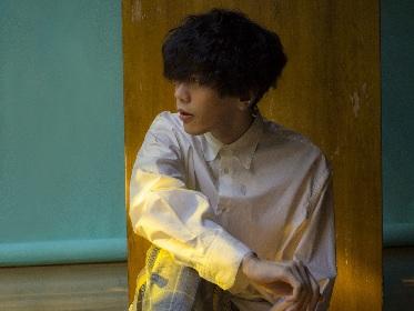 米津玄師、新シングル「Lemon」3月に発売決定 本人描き下ろしのジャケットも初公開