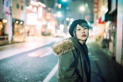 塩入冬湖(FINLANDS) ソロ作品集・第3弾『惚けて』を7月にリリース決定