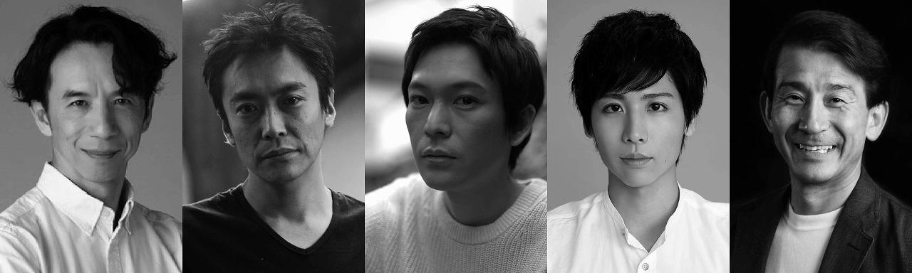 (左から)今井朋彦、加藤虎ノ介、川口 覚、池岡亮介、小林 隆