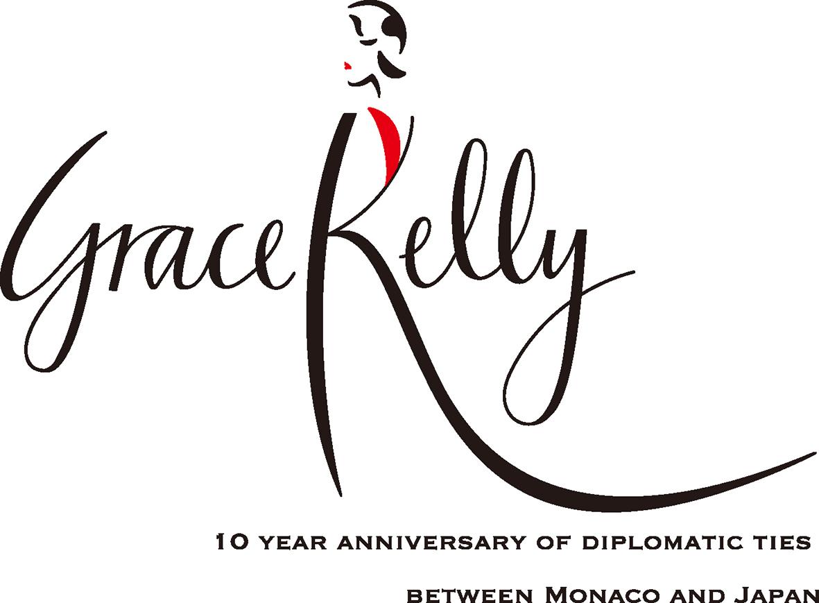 『グレース・ケリー展』2016ロゴ