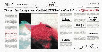 有観客企画ライブ『One Night STAND -SET IN-』が開催 PK shampoo、Helsinki Lambda Clubらが出演