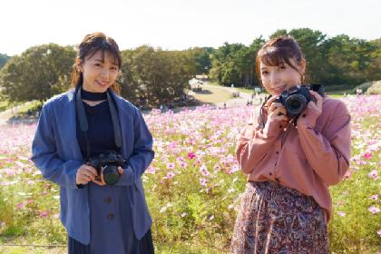 新田恵海&三森すずこ、写真撮影の旅で茨城へ 旅チャンネル『新田恵海の女子トク旅』で共演