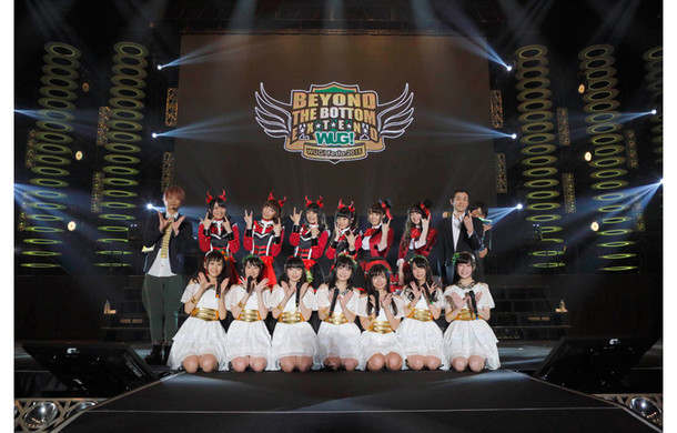 「Wake Up, Girls! Festa. 2015 Beyond the Bottom Extend」の様子。